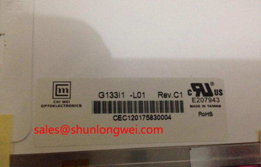 G133I1-L01 Innolux