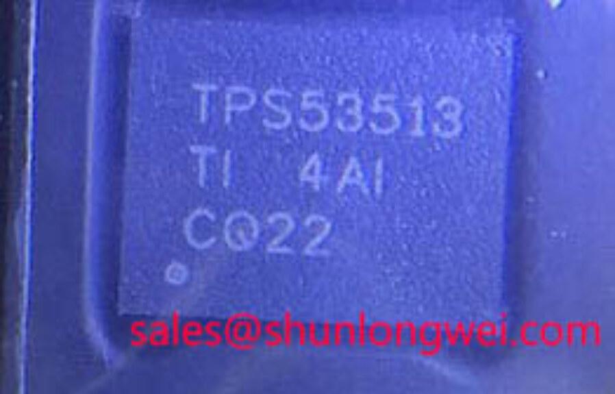 TPS53513RVER TI
